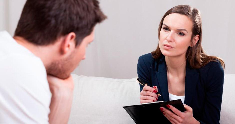 юридическая консультация с психологом
